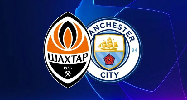 Shakhta - Manchester City 0:3. Match review