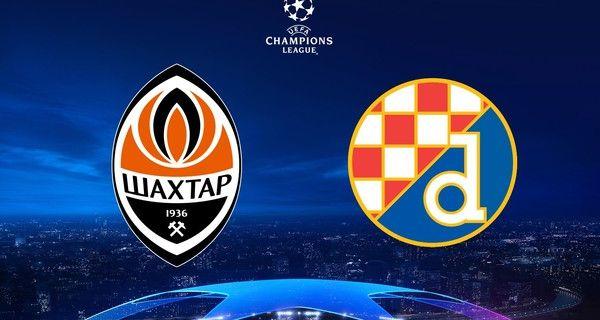 Shakhtar - Dynamo Zagreb. 2-2. Match review