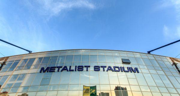 """ОСК """"Металіст"""" відновлює екскурсії стадіоном"""